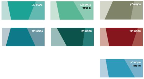 Series 5 - Monotonically colors