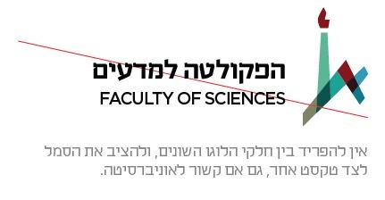 אין להפריד בין חלקי הלוגו השונים, ולהציב את הסמל לצד טקסט אחר, גם אם קשור לאוניברסיטה